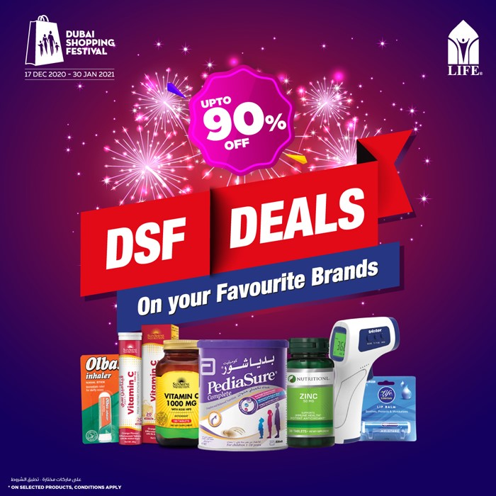 dsf offer dsf at life